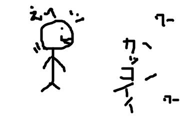 f:id:taicho-fujiyama:20180207160813p:plain