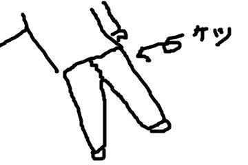 f:id:taicho-fujiyama:20180209172601p:plain