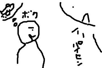 f:id:taicho-fujiyama:20180215173836p:plain