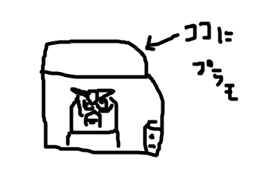 f:id:taicho-fujiyama:20180216163914p:plain