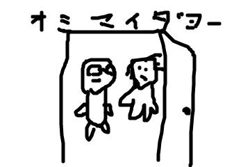 f:id:taicho-fujiyama:20180219175040p:plain