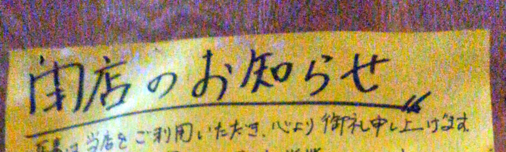f:id:taicho-fujiyama:20180222225535j:plain