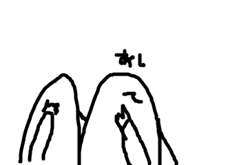 f:id:taicho-fujiyama:20180223220857p:plain