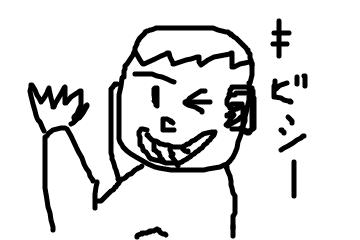 f:id:taicho-fujiyama:20180225020854p:plain