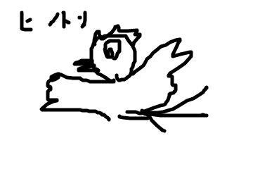 f:id:taicho-fujiyama:20180302174227p:plain