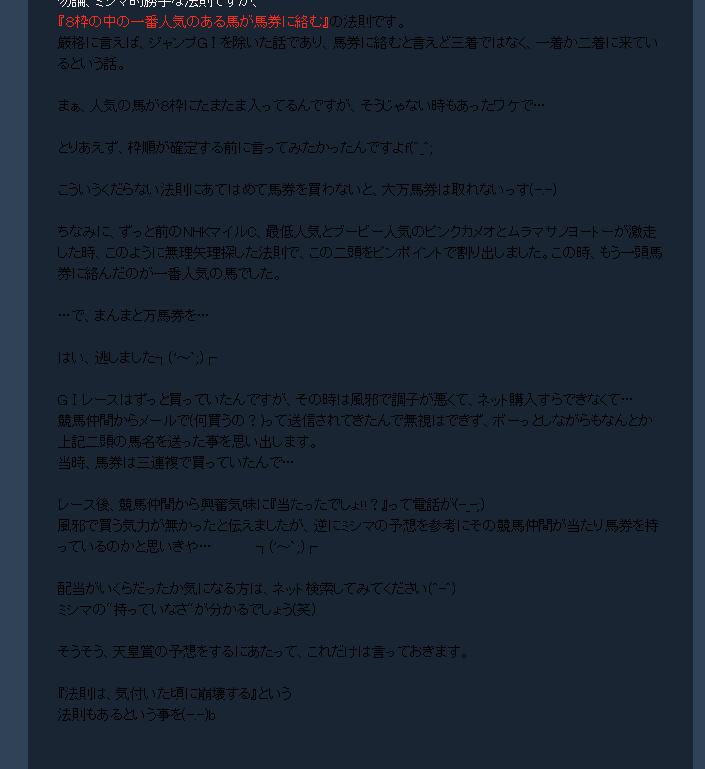 f:id:taicho-fujiyama:20180307171439p:plain