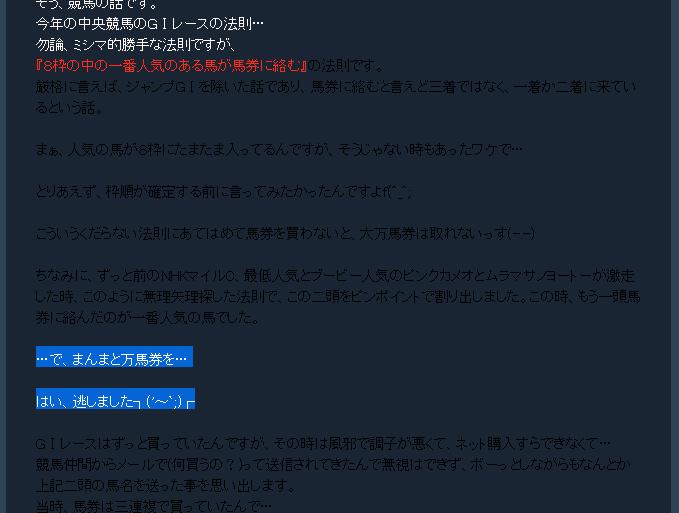f:id:taicho-fujiyama:20180307171550p:plain