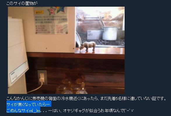 f:id:taicho-fujiyama:20180307172224p:plain