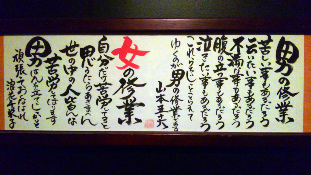 f:id:taicho-fujiyama:20180309053916p:plain