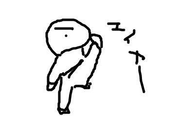 f:id:taicho-fujiyama:20180312160047p:plain