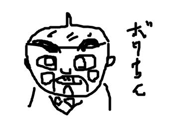 f:id:taicho-fujiyama:20180315171247p:plain