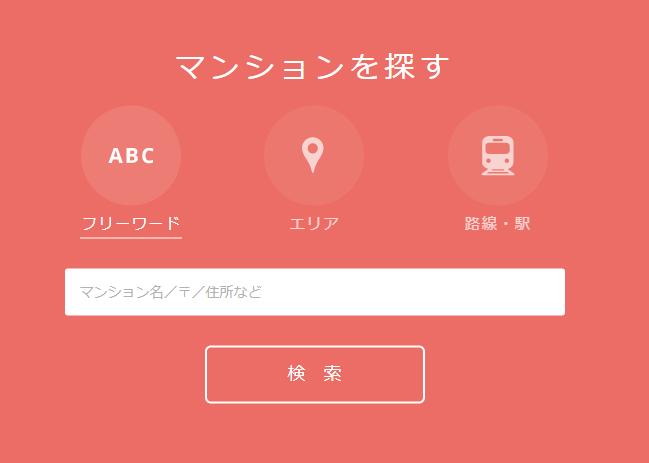 f:id:taicho-fujiyama:20180315173619p:plain