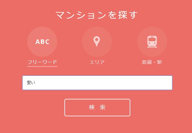 f:id:taicho-fujiyama:20180315173842p:plain