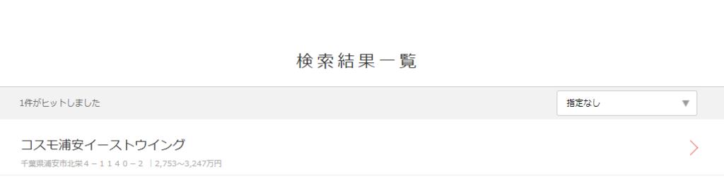 f:id:taicho-fujiyama:20180315174006p:plain
