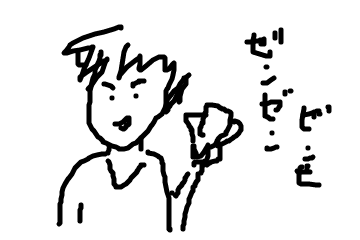 f:id:taicho-fujiyama:20180323153137p:plain