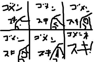 f:id:taicho-fujiyama:20180324233756p:plain