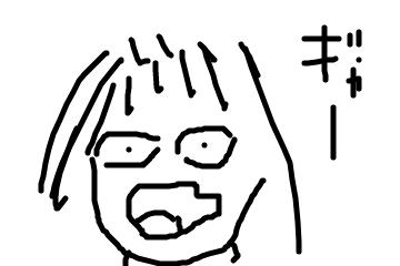 f:id:taicho-fujiyama:20180327232035p:plain