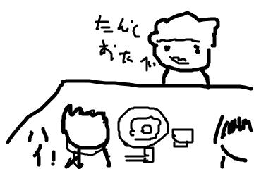 f:id:taicho-fujiyama:20180331034818p:plain