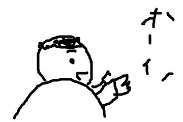 f:id:taicho-fujiyama:20180331221805p:plain