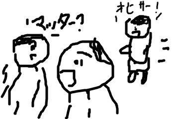 f:id:taicho-fujiyama:20180331222221p:plain