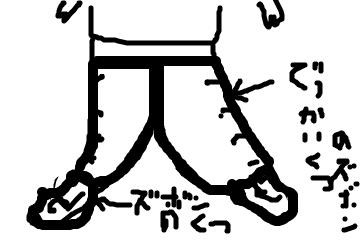 f:id:taicho-fujiyama:20180404151055p:plain