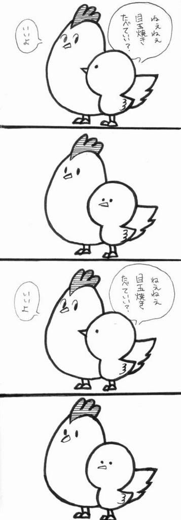 f:id:taicho-fujiyama:20180409120117j:plain