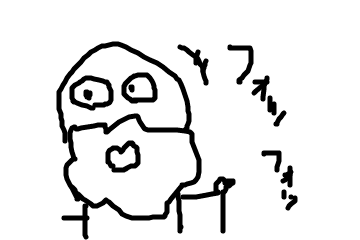 f:id:taicho-fujiyama:20180414041205p:plain