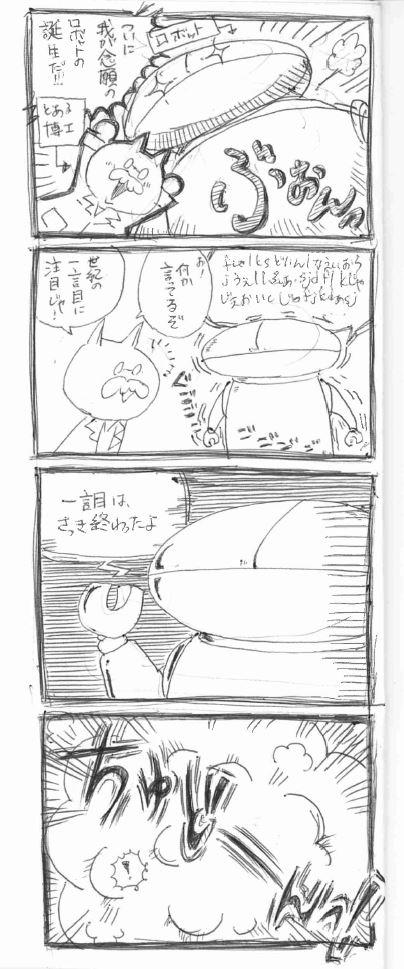 f:id:taicho-fujiyama:20180414234301j:plain