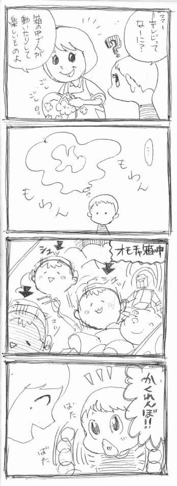 f:id:taicho-fujiyama:20180415223230j:plain