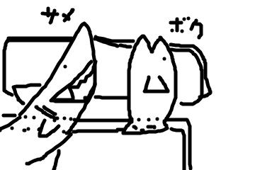 f:id:taicho-fujiyama:20180418152251p:plain