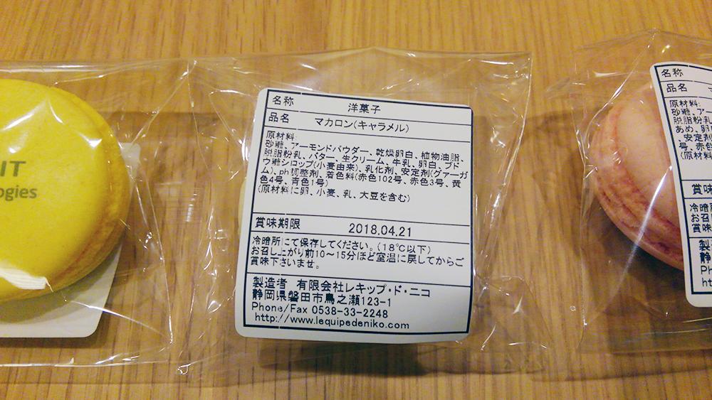 f:id:taicho-fujiyama:20180420171801p:plain