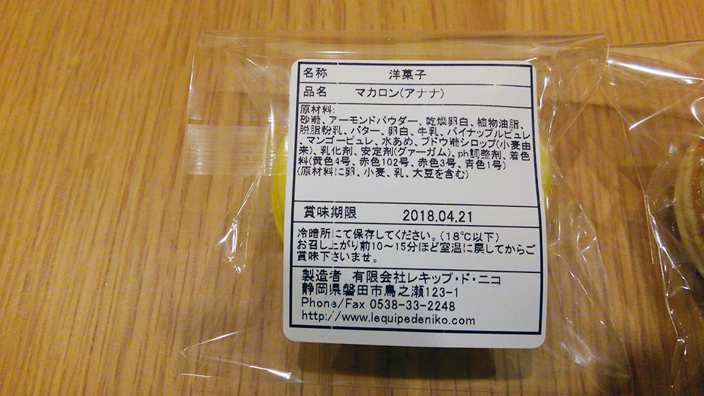f:id:taicho-fujiyama:20180420171959p:plain