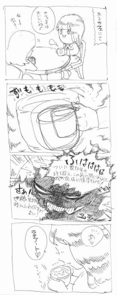 f:id:taicho-fujiyama:20180421211820j:plain