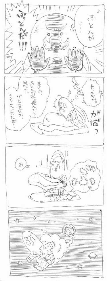 f:id:taicho-fujiyama:20180428082416j:plain