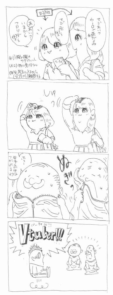f:id:taicho-fujiyama:20180429114629j:plain