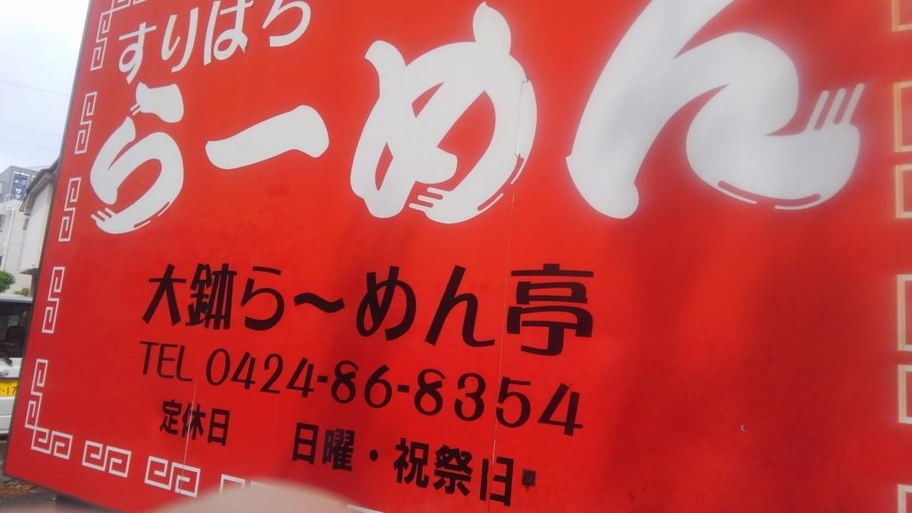 f:id:taicho-fujiyama:20180503231103j:plain