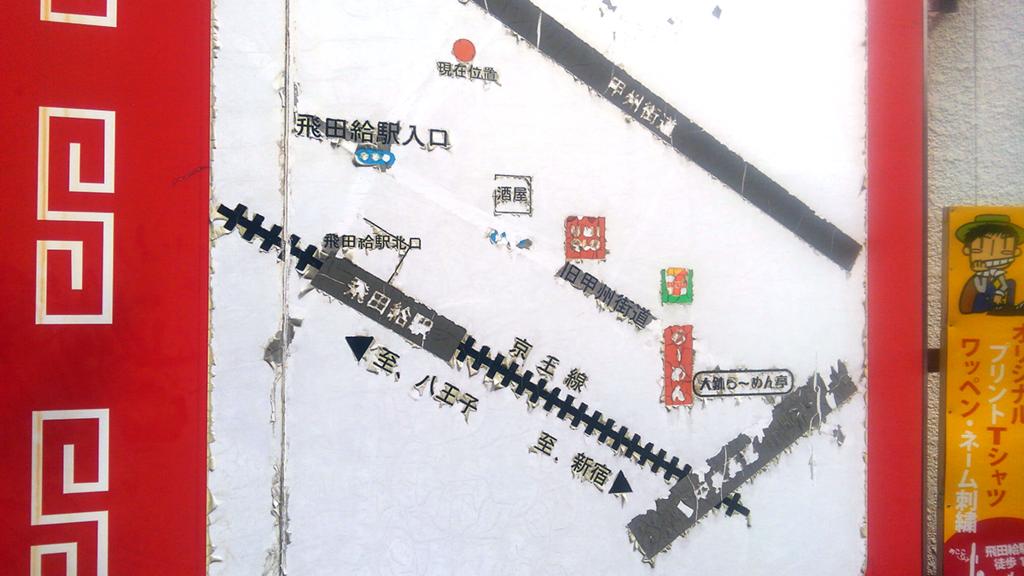 f:id:taicho-fujiyama:20180503232309p:plain