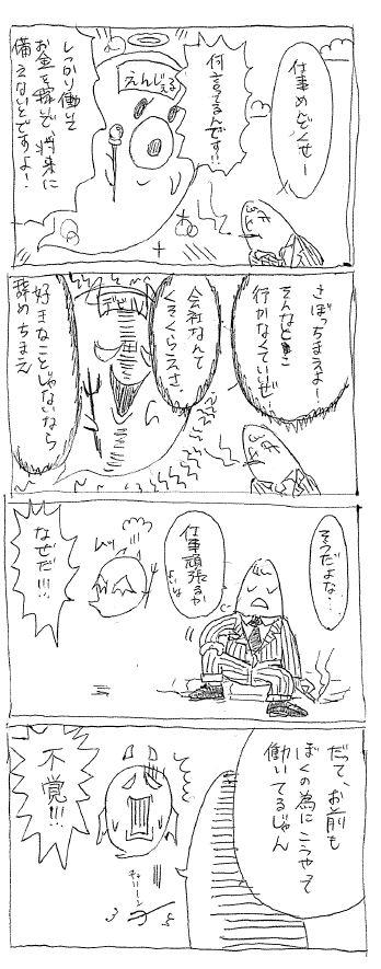 f:id:taicho-fujiyama:20180505221458j:plain