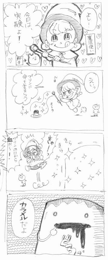 f:id:taicho-fujiyama:20180512164653j:plain