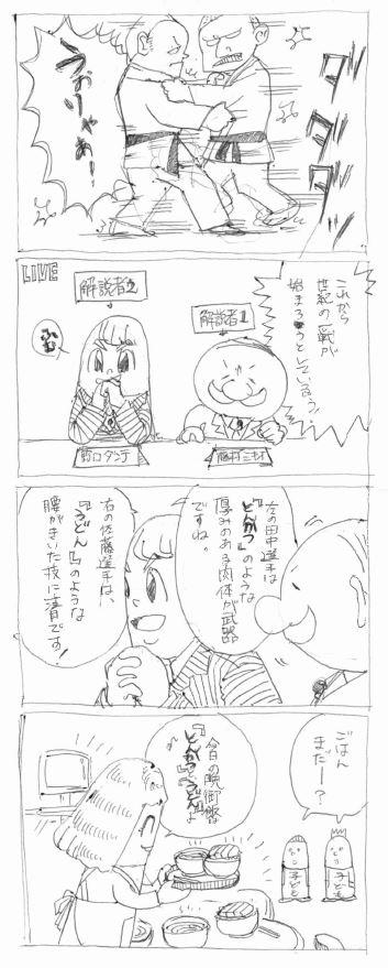 f:id:taicho-fujiyama:20180513145018j:plain
