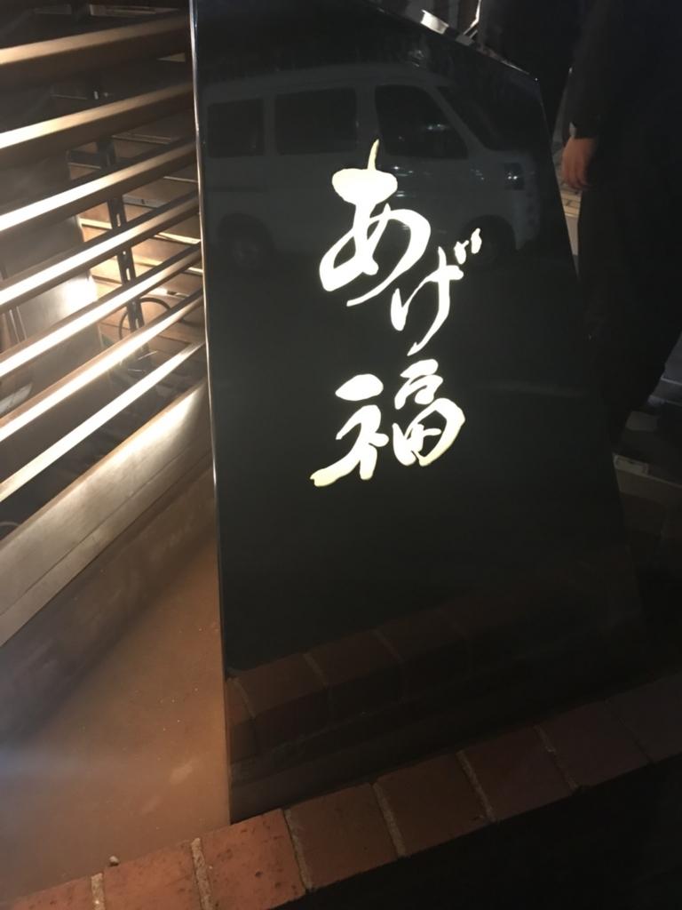 f:id:taicho-fujiyama:20180516022404j:plain