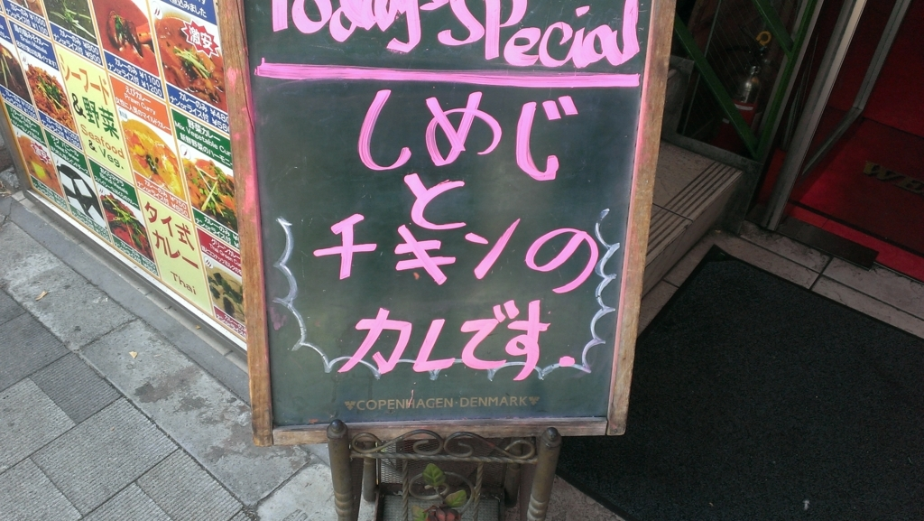 f:id:taicho-fujiyama:20180517022739j:plain