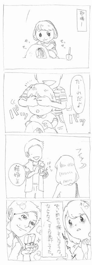 f:id:taicho-fujiyama:20180519222302j:plain