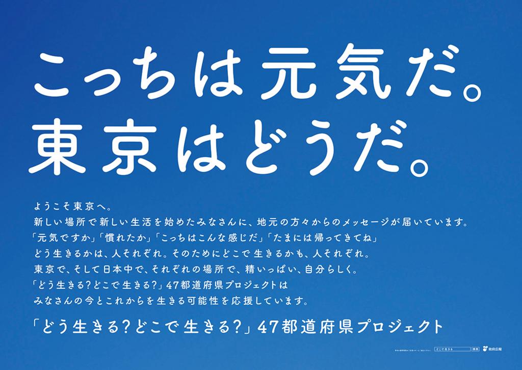 f:id:taicho-fujiyama:20180529184421j:plain