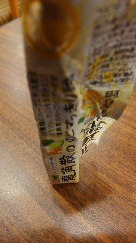 f:id:taicho-fujiyama:20180531030958j:plain