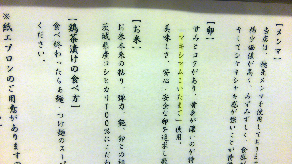 f:id:taicho-fujiyama:20180608144626p:plain