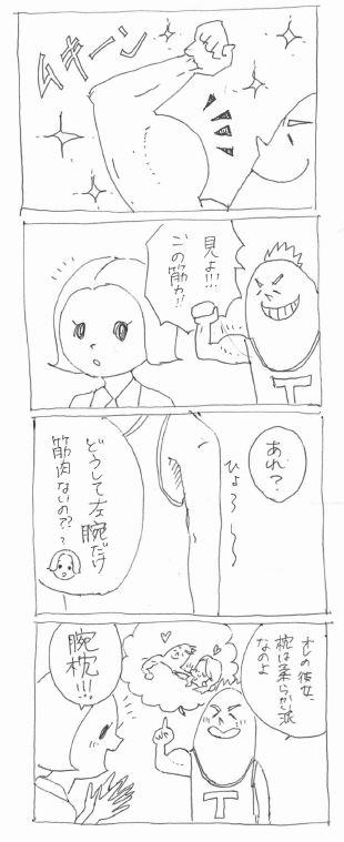 f:id:taicho-fujiyama:20180610123357j:plain