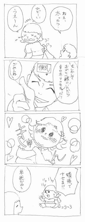 f:id:taicho-fujiyama:20180610124055j:plain