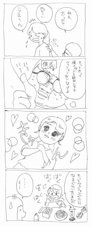f:id:taicho-fujiyama:20180610124236j:plain