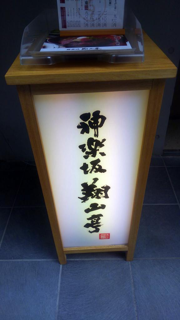 f:id:taicho-fujiyama:20180613161242p:plain